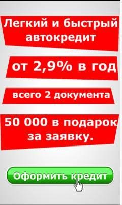 Автоцентр SPM Auto онлайн заявка