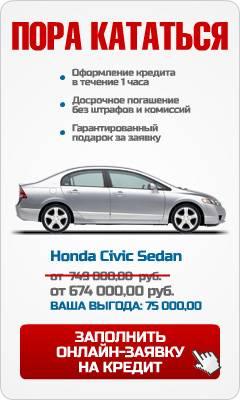 Авто центр Ansher онлайн заявка
