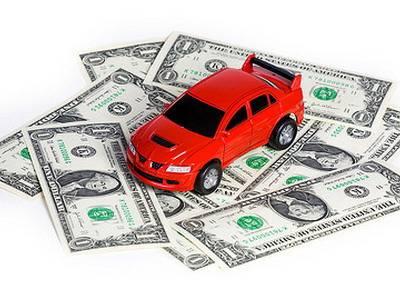 Как быстро погасить автокредит?